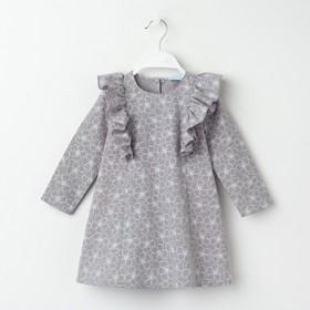 """Платье для девочки KAFTAN """"Цветы"""" р.30 (98-104), серый"""