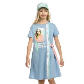 Платье для девочки, рост 140 см, цвет голубой
