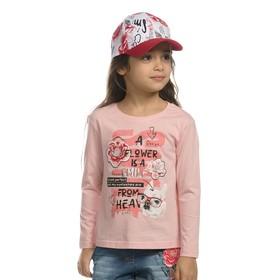 Джемпер для девочек, рост 104 см, цвет розовый