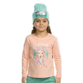 Джемпер для девочек, рост 104 см, цвет персиковый