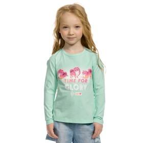 Джемпер для девочек, рост 104 см, цвет ментол