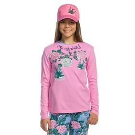 Джемпер для девочек, рост 116 см, цвет розовый