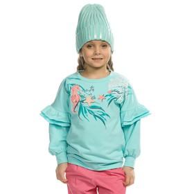 Толстовка для девочек, рост 110 см, цвет бирюза