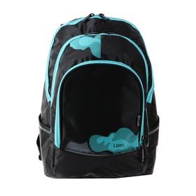 Рюкзак молодёжный, Luris «Спринт», 42 х 28 х 20 см, эргономичная спинка, «Камуфляж»