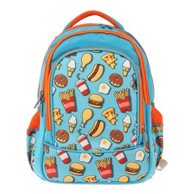 Рюкзак школьный, Luris «Гармония», 38 х 28 х 18 см, эргономичная спинка, «Фастфуд»
