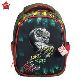 Рюкзак каркасный, Luris «Джерри 4», 38 х 28 х 18 см, 3D-рисунок, «Динозавр»