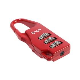 Замок навесной кодовый TUNDRA ZK002, красный