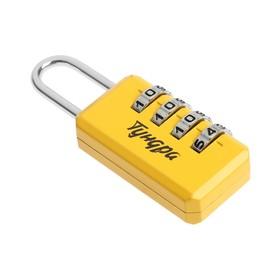 Замок навесной кодовый TUNDRA ZK008, желтый