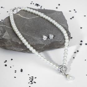 """Набор 2 предмета: серьги, колье """"Антуанетта"""" минимал, цвет белый в серебре"""