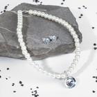 """Набор 2 предмета: серьги, колье """"Антуанетта"""" кристаллы, цвет белый в серебре - фото 490252"""