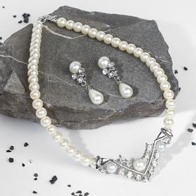 """Набор 2 предмета: серьги, колье """"Антуанетта"""" узор, цвет белый в серебре"""