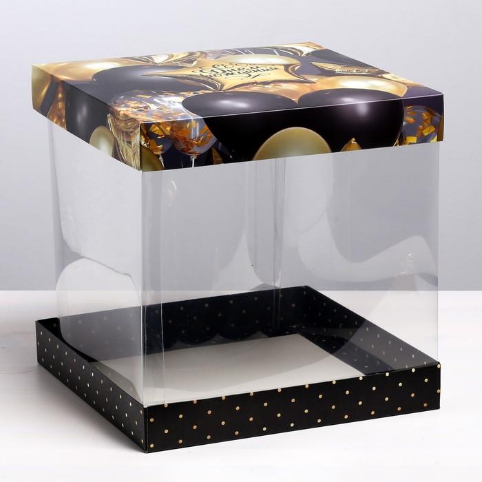 Складная коробка под торт «С Днем Рождения!», 30 × 30 см