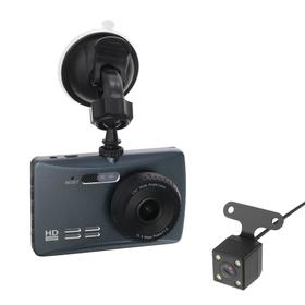 Car DVR two cameras, HD 1080P resolution, IPS, 3.5, 170°viewing angle