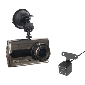 Car DVR two cameras, the resolution of 1296P, WDR 4.0 IPS, viewing angle 170°