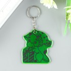"Key chain plastic reflective ""Bull in Christmas cap with gift"" MIX 6x5,4 cm"