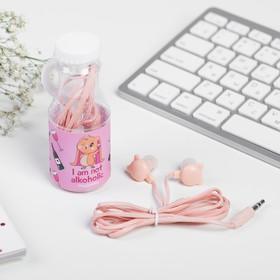 Наушники в бутылке, «Зайка», вакуумные, розовые