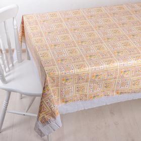 Клеенка столовая на нетканой основе 137х183 см, рулон 10 скатертей