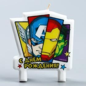 """Свеча в торт """"С Днем Рождения!"""", Мстители Марвел, 8×8 см"""