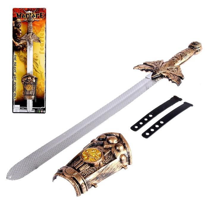 Набор рыцаря «Спарта»