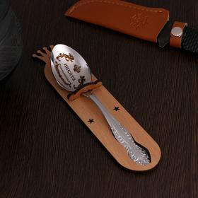 "Personalized spoon, teaspoon, engraved with ""Nikita"", h=14"