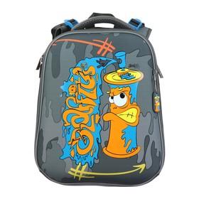 Рюкзак каркасный Hatber Ergonomic 37 х 29 х 17, для мальчика Graffiti, серый