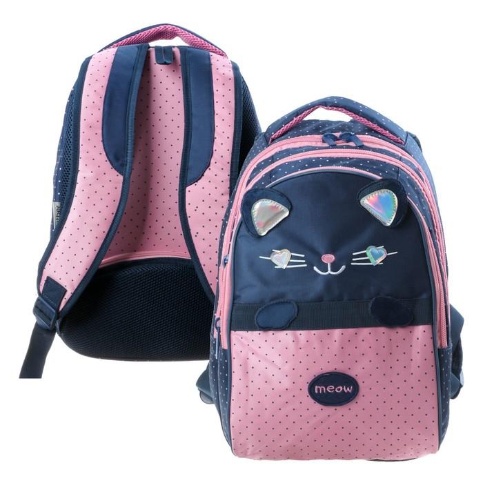 """Рюкзак школьный Hatber Sreet 42 х 30 х 20, для девочки """"Мяу"""", синий/розовый - фото 742283"""