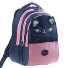 """Рюкзак школьный Hatber Sreet 42 х 30 х 20, для девочки """"Мяу"""", синий/розовый - фото 742284"""