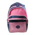 """Рюкзак школьный Hatber Sreet 42 х 30 х 20, для девочки """"Мяу"""", синий/розовый - фото 742286"""
