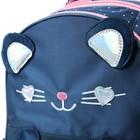"""Рюкзак школьный Hatber Sreet 42 х 30 х 20, для девочки """"Мяу"""", синий/розовый - фото 742291"""
