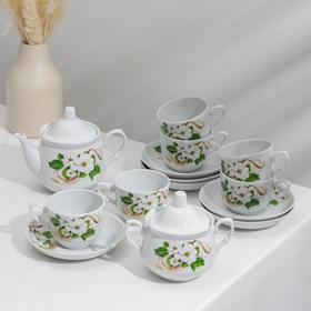Сервиз чайный «Белла», 14 предметов, ф. Кирмаш