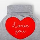 """Штанишки Крошка Я """"Love you"""", серый, рост 68-74 см - фото 105714241"""