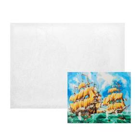 Картина по номерам на холсте, 40 × 50 см «Военные корабли»