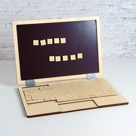 Развивающая игра «Ноутбук»