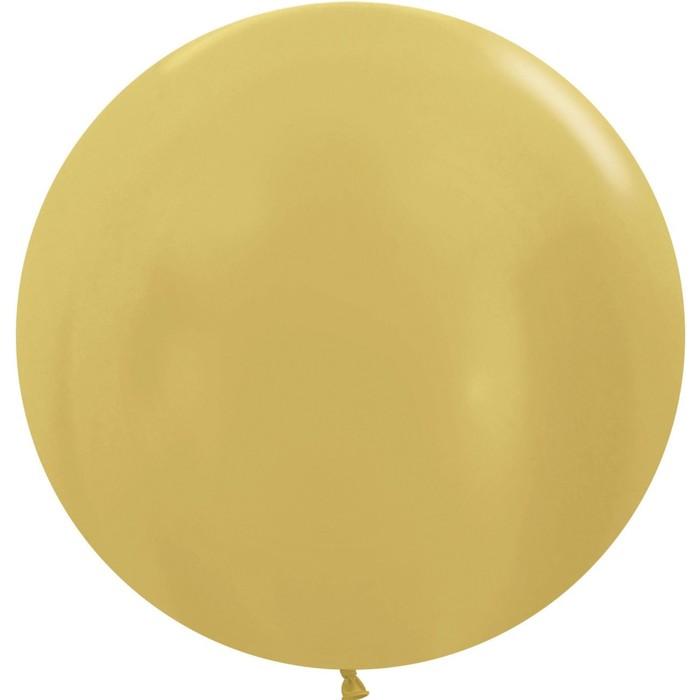 """Шар латексный 24"""", металлик, набор 3 шт., цвет яркое золото - фото 953611"""