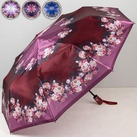 Зонт полуавтоматический «Узор», 3 сложения, 9 спиц, R = 50 см, цвет МИКС
