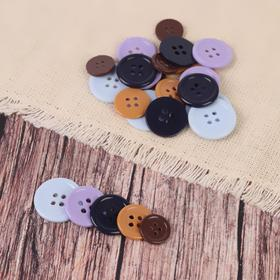 A set of baby buttons Assorted No. 2 d10/12/17mm 25pcs