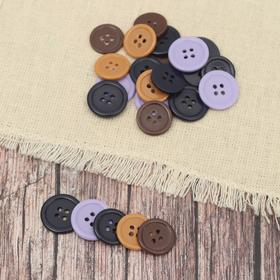 A set of baby buttons Assorted No. 5 d17mm 25pcs