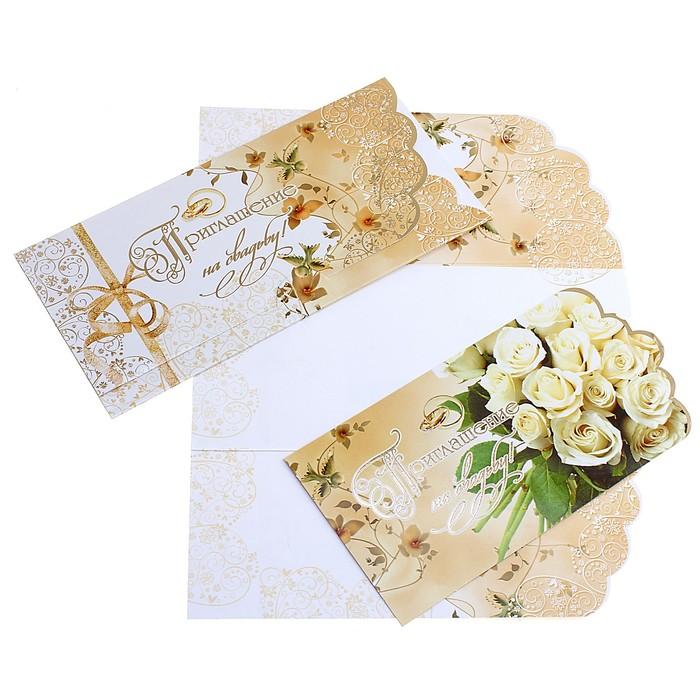 Волгограда открытки, пригласительная открытка опт