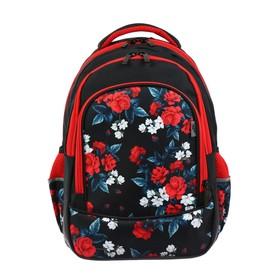 Рюкзак школьный, Luris «Гармония», 38 х 28 х 18 см, эргономичная спинка, «Цветы»
