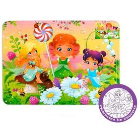 """Puzzle - coloring """"Forest fairies"""", 34детали"""