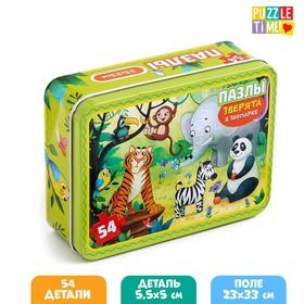 Пазл 54 элемента в металлической коробке «Зверята в зоопарке»