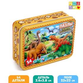 Пазл 54 элемента в металлической коробке «Земля динозавров»