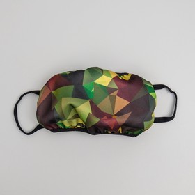 The mask fabric, Camouflage Ultra (L)