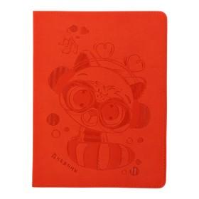 """Дневник искусственная кожа 1-11 классы, """"Малыш-енот"""", интегральный переплёт, тиснение фольгой, со справочными материалами"""
