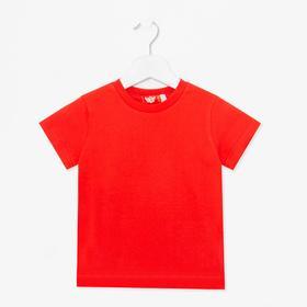 Футболка детская, цвет красный, рост 92 см