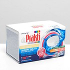 Таблетки для стирки Dr. Prakti express COLOR 24шт.