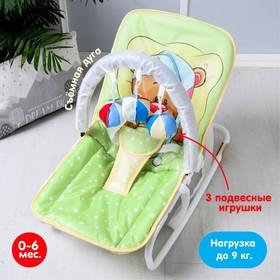 Шезлонг - качалка для новорождённых «Мишка под одеялком», игровая дуга, игрушки