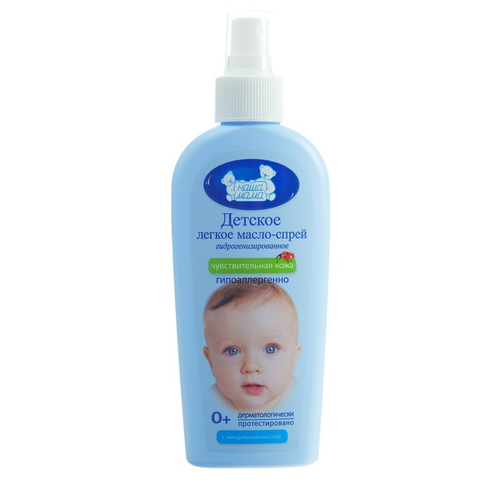 """Масло-спрей детское гидрогенизированное легкое для чувств кожи """"Наша мама"""", 150 мл"""