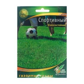 """Семена Газонная трава """"Спортивный"""", 30 гр."""
