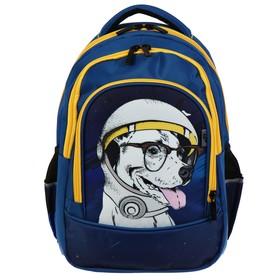 Рюкзак школьный, Luris «Гармония», 38 х 28 х 18 см, эргономичная спинка, «Космонавт»
